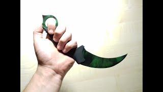 Как сделать керамбит гаммма доплер