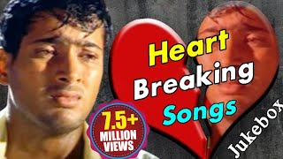 Latest Heart Breaking Songs || Sentimental And Emotional Songs || Latest Telugu Movies
