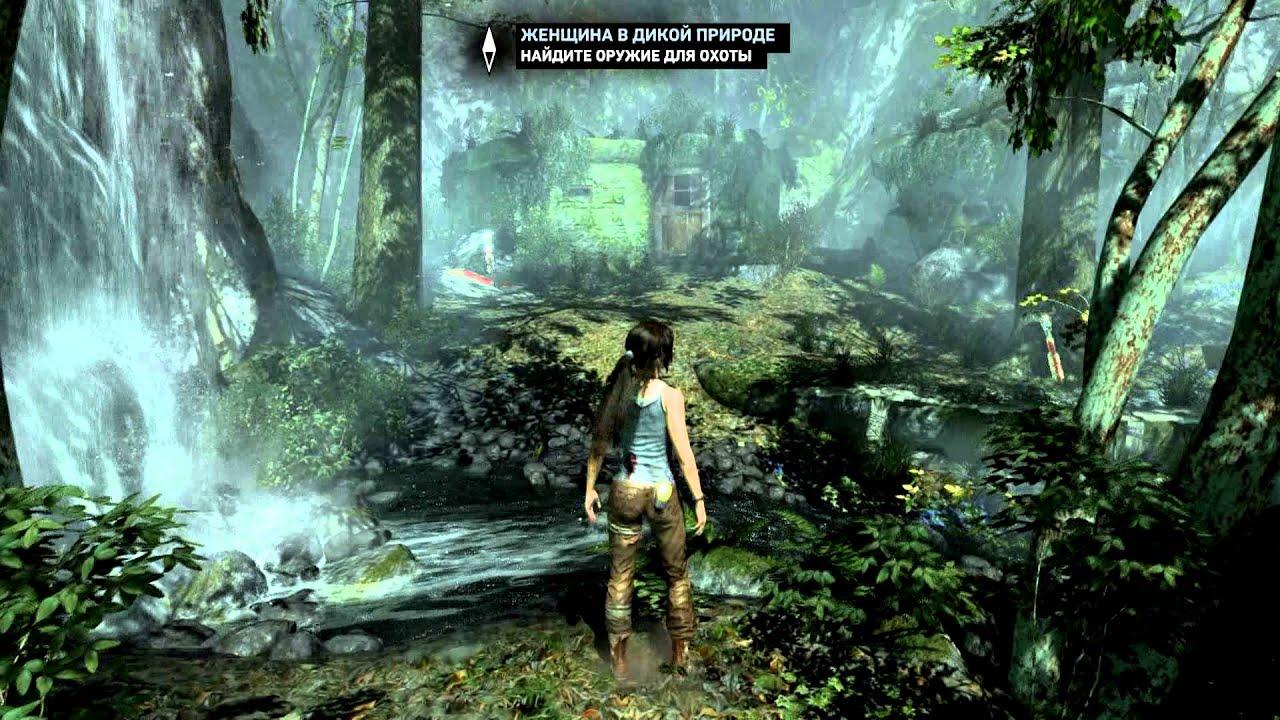 Tomb Raider 2013 Gameplay High Graphics 1080p Gigabyte Hd 7850
