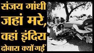 Indira, sanjay और maneka Gandhi, amitabh bachchan आदि के सियासी किस्से सुनाए Kumkum chadha ने