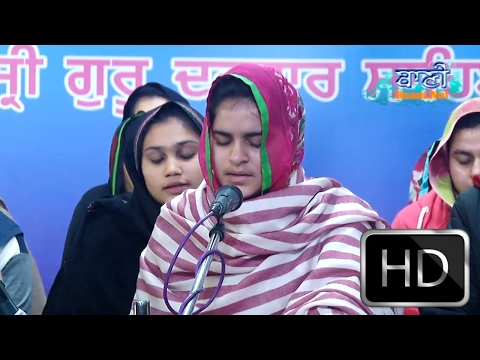 Doye-Kar-Jor-G-Braham-Bunga-Dodra-Sangat-At-Faridabad-On-28-Feb-2017