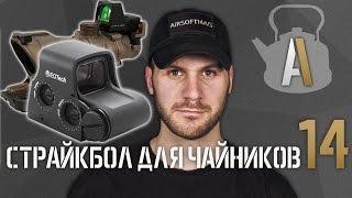 видео Где купить оптические модули
