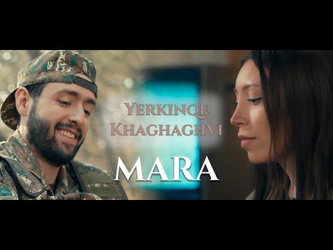 Mara - Yerkinqe Khaghaghvi (2020)