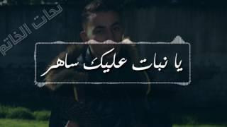Dady petite prince et moh arabica et Djouko Dm new single 2018 (( نحات الخاتم ))