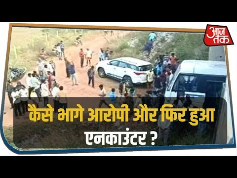 Hyderabad में Crime