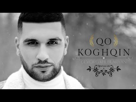 Gevorg Khublaryan - Qo koghqin (2020)
