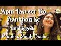 Pratibha Singh Baghel | Apni Tasveer Ko Aankhon Se | Poet~Shahzad Ahmad | Original Singer~Ghulam Ali Whatsapp Status Video Download Free