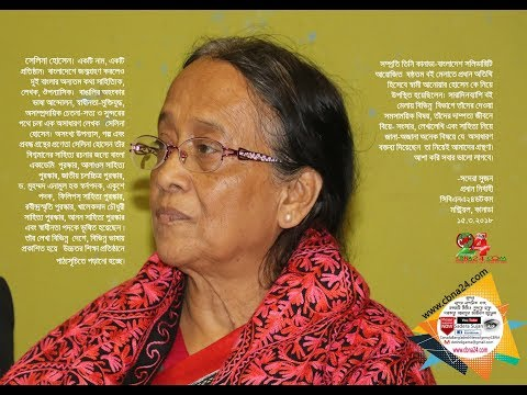 Writer Selina Hossain is a renowned Bangladeshi novelist giving an incredible speech in Montreal Ban