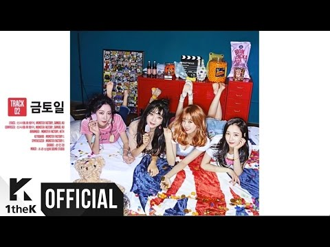 [Teaser 3] Dalshabet(달샤벳) _ 10th Mini Album [FRI. SAT. SUN] Highlight Medley (전곡 미리듣기)