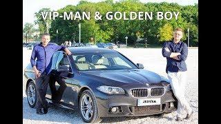 VIP-MAN & GOLDEN-BOY - JEDYNA (Official Video 2018)