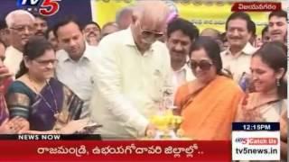 Ashok Gajapathi Raju Birthday Celebrations in Vizianagaram : TV5 News