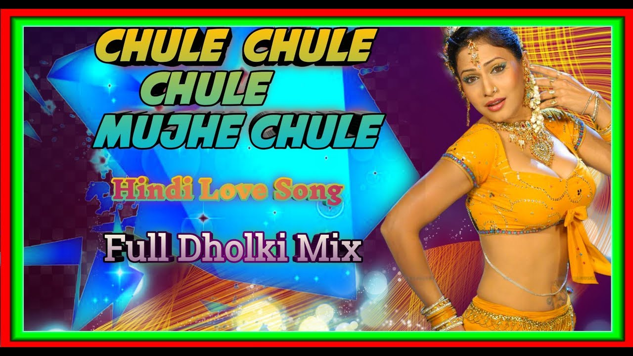 Sung by Sudesh Bhosle