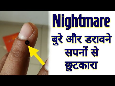 Acupressure Points For BAD DREAMS And Nightmares / Bad Dream Disturbed SLEEP / Insomnia / In Hindi