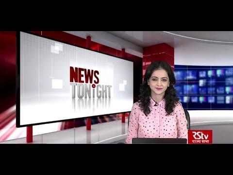 English News Bulletin – September 11, 2019 (9 pm)