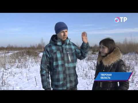 Малые города России: Кушалино - молодежное инновационное поселение в Тверской области