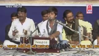 Gambar cover Aditya Gadhvi Sonal Bij 2017 Bhavya Gujarati Dayro Live Programme - 1