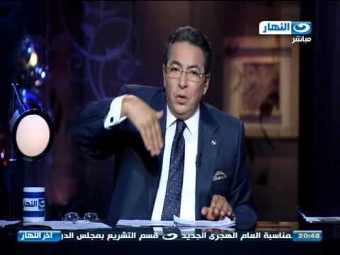 اخر النهار - محمود سعد : بكره.. هتعرفوا كواليس مأدبة تليف...