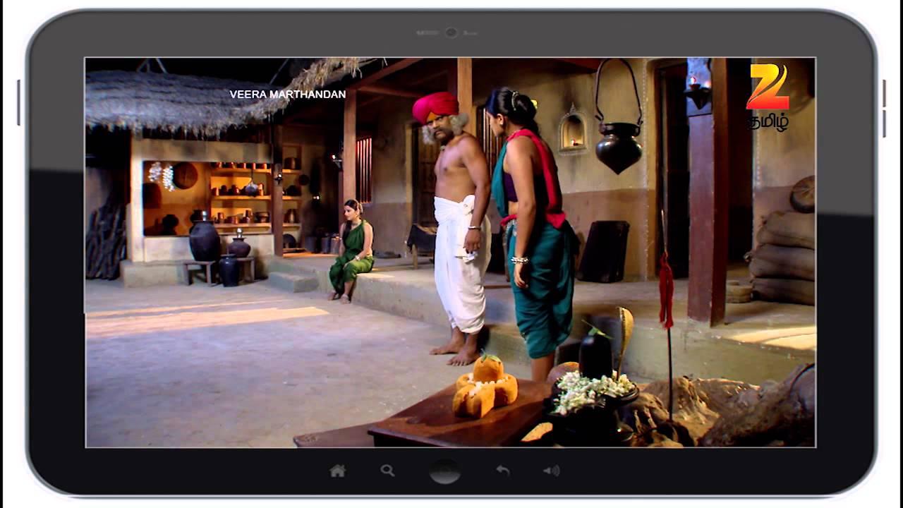 Veera Marthandan - Tamil Devotional Story - Episode 50 - Zee Tamil TV  Serial - Best Scene