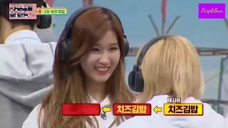 TWICE Sana ChijeuKimbap (치즈김밥) Aegyo