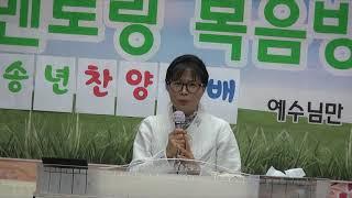 김영화 목사.빛나는 새벽별 교회담임.설교 (눅 1;26…