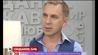 Експрес-уроки української від Олександра Авраменка вийдуть у друкованому форматі