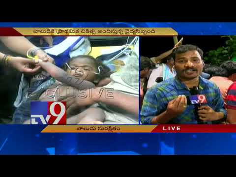 Boy in bore well - Parents overjoyed over rescue - TV9