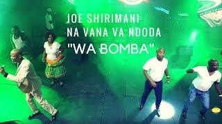 JOE SHIRIMANI NA VANA VA NDODA- WA BOMBA (MAPUNGUBWE JAZZ FESTIVAL 2017)