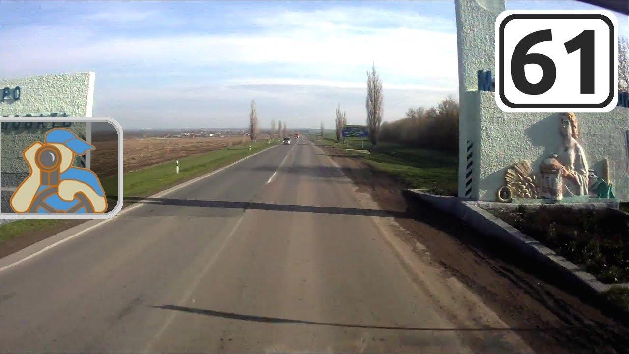 знакомство ростовская область с куйбышево