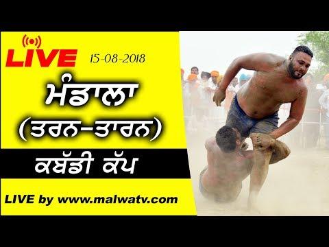 MANDALA (Tarn-Taran) KABADDI CUP - 2018 🔴 LIVE STREAMED VIDEO