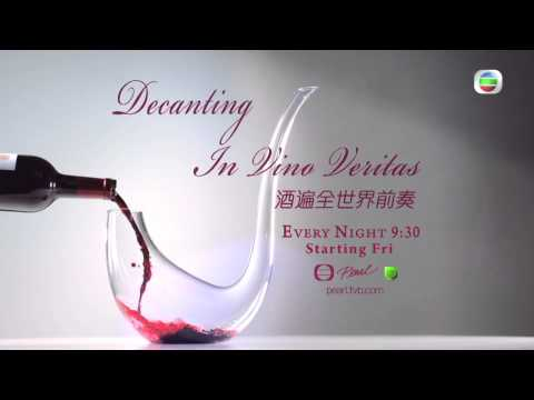 Decanting In Vino Veritas - Jeannie Cho Lee 李志延 (TVB)
