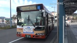 【前面展望】ウエスト神姫 相生駅~緑ヶ丘~車庫前