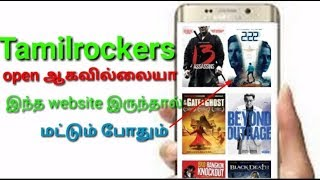 how to find tamil movie download in best website!!TamilMaker TV!!