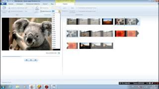 РЕДАКТИРУЕМ СВОЁ ВИДЕО(В этом видео я покажу как редактировать видео с помощью программы --- Киностодия Windows Live., 2016-10-16T04:53:41.000Z)