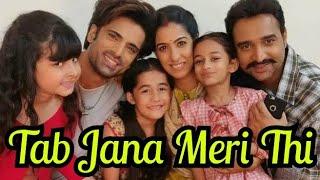 Kulfi Song - Tab Jana Meri The | Kulfi kumar bajewala songs | Kulfi kumar Bajewala New Song