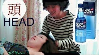 【頭スッキリ】【ASMR】25歳女性にハールワッサーでヘッドマッサージ【りらく屋】 thumbnail