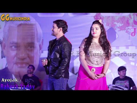 निरहुआ और आम्रपाली का छछन्नर वाला गाना , Live Bhojpuri Show By Nirhua & Amarpali