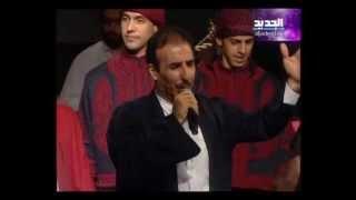 علي حليحل - عتابا - بعدنا مع رابعة