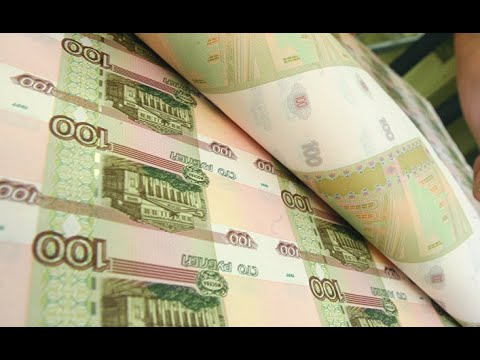 Наличные деньги исчезают?. Bloomberg, США.