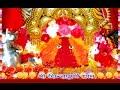 Capture de la vidéo Katha Chintapurni Mata | Maa Durga | Navratri Special | New Full Hd 2016