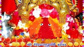 Katha Chintapurni Mata | Maa Durga | Navratri Special | New Full HD 2015
