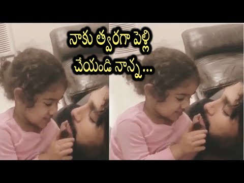 Allu arjun Doingfun with his daughter Allu Arha | Allu Arjun Funny With Family | FridayPosterChannel