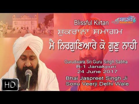 Shukrana-Samagam-Bhai-Jaspreet-Singh-Ji-Sonu-Veerji-At-Janakpuri-On-24-June-2017-9999815110