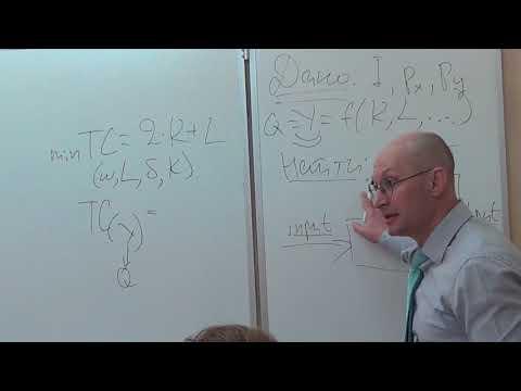 Маржинализм. Богатство = экономика+математика