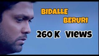 Biddalle Beruri Full Video Song HD | Rakshit Shetty | Vijay Prakash