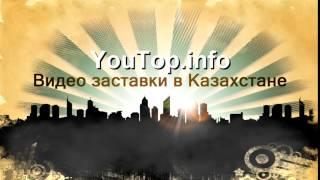 Social media marketing в Алматы(http://youtop.info Развитие и ведение групп в Казахстане. Social media marketing (SMM) — процесс привлечения трафика или внимани..., 2016-01-11T08:33:32.000Z)