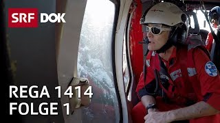 Zwischen Gletscher und Athen | Rega 1414 (1/5) | Doku | SRF DOK