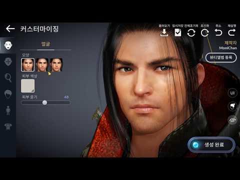 Black Desert Mobile (KR) - New Character - Blade Master (Musa) - Gameplay