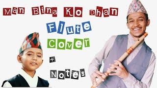 MAN BINA KO DHAN Flute Instrumental Cover with notes tutorial   ASHOK DARJI   मन बिना को धन  Niran