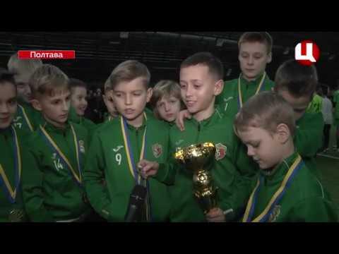 mistotvpoltava: Спорт 22.02.2019