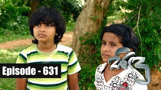 Sidu | Episode 631 07th January 2019 Thumbnail